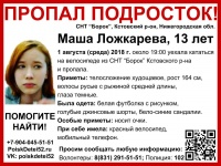 ориентировка_2.jpg