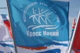 Флаг Кросс Наций.JPG